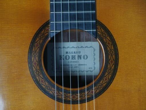 Masura Kohno guitare classique modèle 20 1974 17KOH974-11